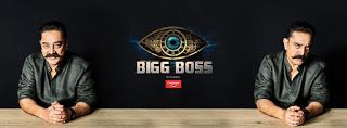 Big Boss 2 Big Boss 2 Download Bigg Boss Tamil - Season 2