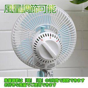 扇風機 卓上 首振 風力調節 角度調整 静音 9インチ 強力 コンパクト 安い Ny096 扇風機 扇風機 卓上 風力