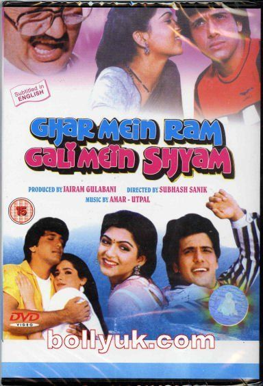 21 Quirky Bollywood Movie Names That'll Make You A Dumb Charades
