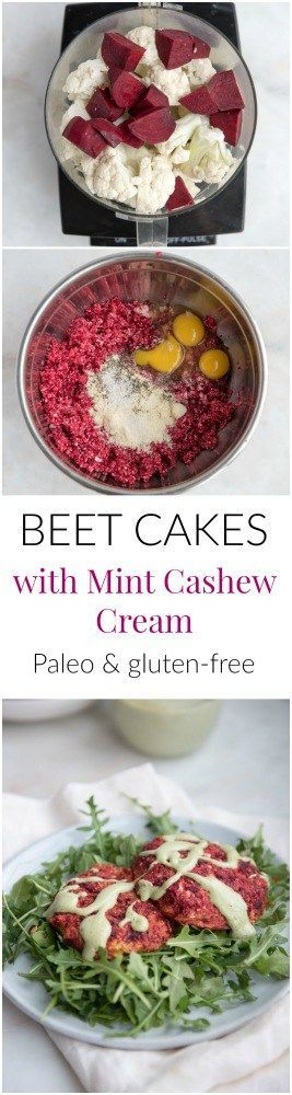 Beet Patties with Mint Cashew Cream - a Paleo and gluten-free side dish or small main dish recipe