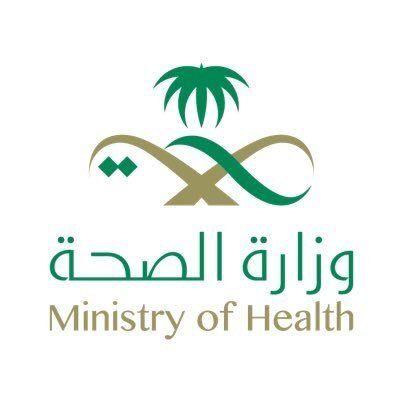 اخر اخبار اصابات فيروس كورونا في السعودية اليوم 24 3 2020 Health Logo Health Ministry Medical News