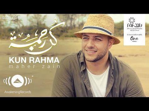 Maher Zain Nas Teshbehlena Ulker Song Hd اغنية ماهر زين ناس تشبهلنا Youtube Maher Zain Music Video Song Music Videos