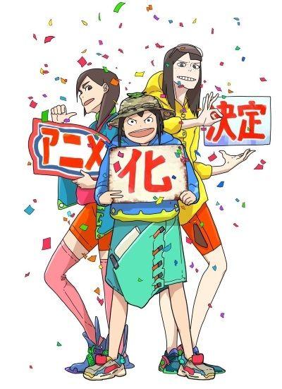 Eizōken ni wa Te o Dasu na Episode 7