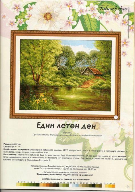 Gallery.ru / Фото #64 - 155 - markisa81