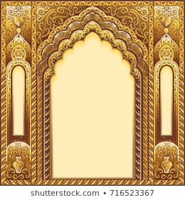 Arch Vector Images Stock Photos Vectors Shutterstock Vector Images Arch Islamic Art