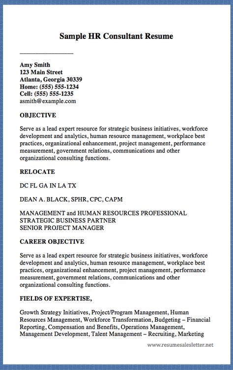 ... Sample HR Consultant Resume Amy Smith 123 Main Street Atlanta   Hr  Consultant Resume ...  Hr Consultant Resume