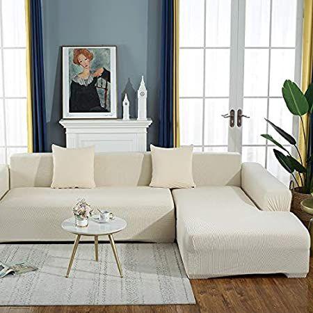 Nibesser Sofabezug 2 Sitzer 3 Sitzer Sofauberwurfe Fur L Form Sofa Elatucke Kisstische Stretch Sofabezug Sofa Uberzug Nibesser A Sofa Uberzug Sofa Bezug Sofa