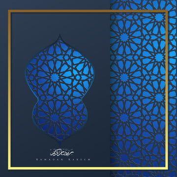 خلفيات اسلامية رمضان كريم Ramadan Kareem Vector Ramadan Kareem Islamic Pattern