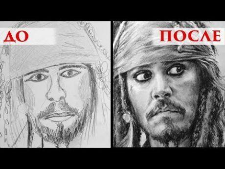 Kak Nauchitsya Risovat Samomu S Nulya Ne Imeya Talanta Male Sketch Art Drawings
