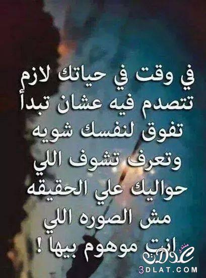 صور حزينة عن الفراق أجمل صور حزينة جدا عن فراق الأصدقاء Calligraphy Arabic Calligraphy