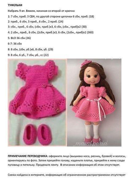 Amigurumi bebek ve rengarenk kıyafetleri – 10marifet.org | 604x427