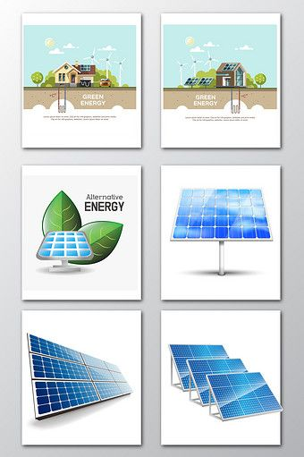 Solar Panel Energy Saving Concept Png Images Ai Free Download Pikbest Solar Energy For Kids Save Energy Solar Energy