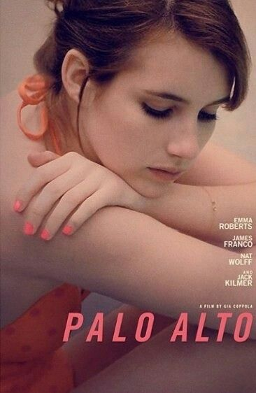 Emma Roberts | Palo Alto