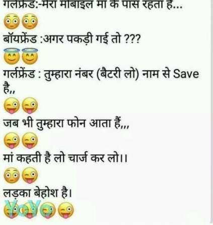 Funny Hindi Memes Laughing 20 Ideas For 2019 Jokes In Hindi Funny Jokes In Hindi Funny Sarcasm Memes