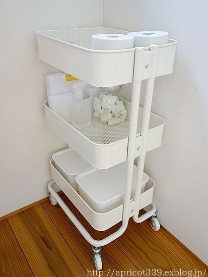 Ikeaのワゴン Raskog ロースコグ わが家の使い方 シンプルで心地いい暮らし インテリア シンプル スチール