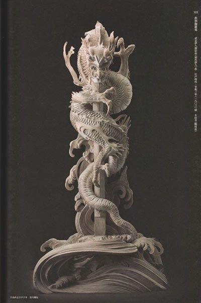 Fudo Myo-O - Introducing Japanese Deities: Kurikara, the Sword of Fudo Myo-o