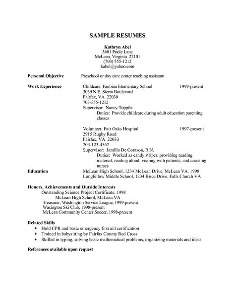 resume for daycare worker - Google Search | Resume Examples ...