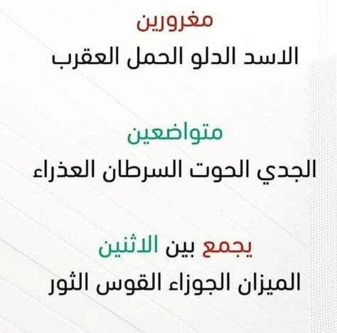 النفس الغموض Words Quotes Funny Arabic Quotes Quotes