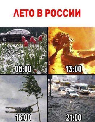 44 Odnoklassniki Komiksy Memy Motivatory Demotivatory Prikoly