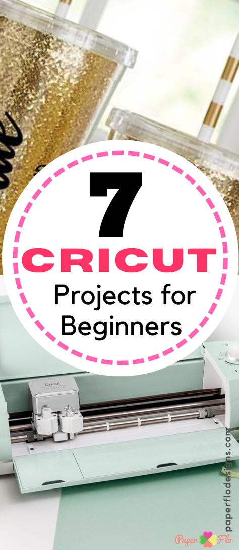 7 Cricut Projects for Beginners
