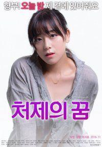 List of Pinterest semir korea filem pictures & Pinterest semir korea