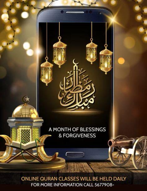 Ramadan, Ramadan Mubarak,eid