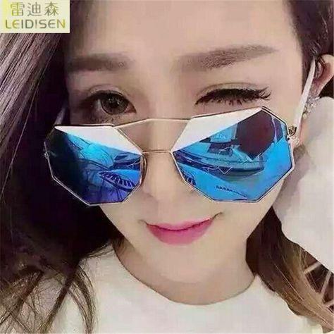 Click to Buy << Leidisen women Coating Sunglasses octagon