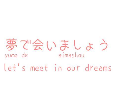 Japanese Quote Tumblr Studying Japanese  E  A E C Ac E Aa E Pinterest Japanese Quotes Japanese And Language