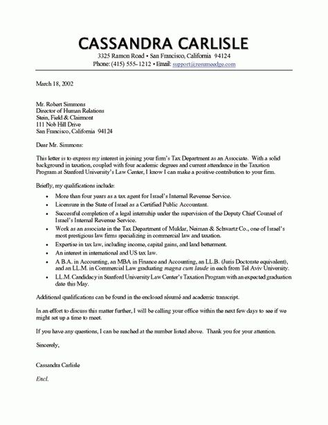Cover Letter Template Header | Cover Letter Template | Pinterest ...