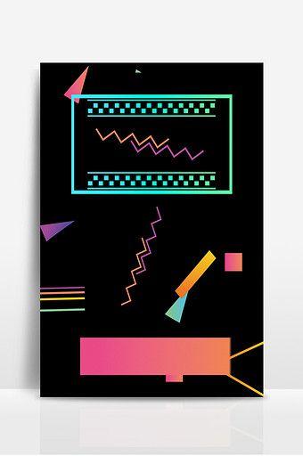 Flat Geometric Technology Sense Poster Background Backgrounds Psd Free Download Pikbest Tech Background Background Geometric