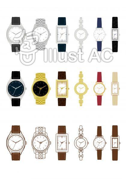オリジナルのフリー素材 腕時計イラスト イラスト カレンダー イラスト フリー素材 イラスト