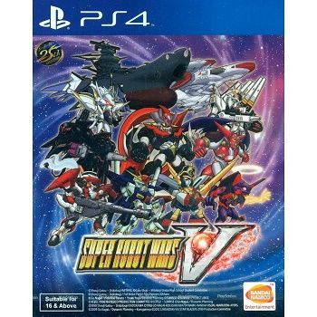 Super Robot Wars V download PS Vita VPK [NoNpDrm] file on