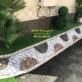 عاصفة الحزم اعادة الامل عشب جداري تاجرات الرياض تاجرات السعودية تاجرات سعوديات مستعمل الرياض جدة السعودية المجمعه الم Garden Bridge Garden Outdoor