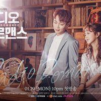 Radio Romance 2018 - Ep 5 Episode 5 [engsub] - FuLl | tvs