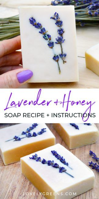 Lavender Soap Recipe + Instructions: how to make sensitive honey amp; lavender soap using pure olive oil, lavender essential oil, raw honey, and other skin-loving ingredients Handmade Soap Recipes, Soap Making Recipes, Handmade Soaps, Pure Olive Oil, Olive Oil Soap, Olive Oils, Lavender Honey, Lavender Soap, Cute Diy Crafts