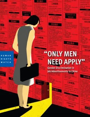 China Job Ads Discriminate Against Women Nearly One In Five Job Ads For China S 2018 National Civil Service Called Fo In 2021 Job Ads Recruitment Ads Discrimination