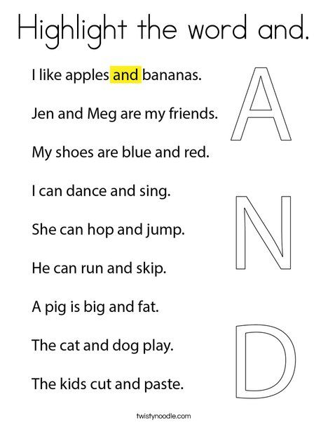 Highlight The Word And Coloring Page Twisty Noodle In 2021 Words Sight Word Coloring Coloring Pages