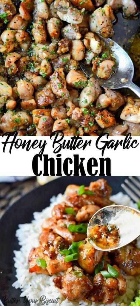 Honey butter garlic chicken is super easy. Perfect one pan meal that uses just a few ingredients and comes together quickly. #chicken #honeybutterchicken #skilletmeal  via @butteryobiscuit #foodrecipescheap