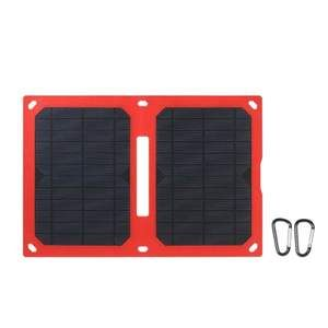12w 5v Dual Usb Solar Charger Portable Foldable Solar Panel For Iphone Solar Charger Portable Solar Charger Solar Usb Charger