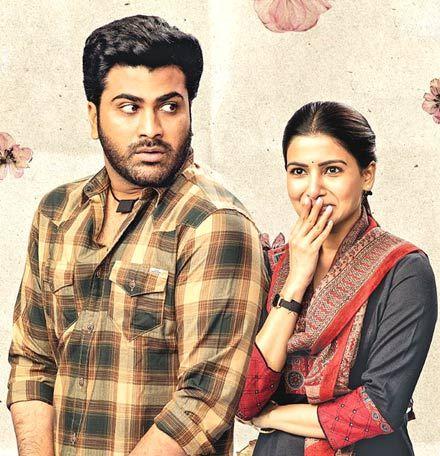 Jaanu (2020) Telugu Full Movie Download Leaked by Tamilrockers Page