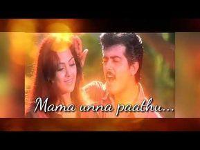 Whatsapp Status Tamil Tamil Whatsapp Status Ajith Whatsapp Status Love Cute Lyrics Youtube Song Status Tamil Video Songs Love Status