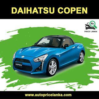 Daihatsu Copen Price In Sri Lanka 2019 Daihatsu Sri Lanka