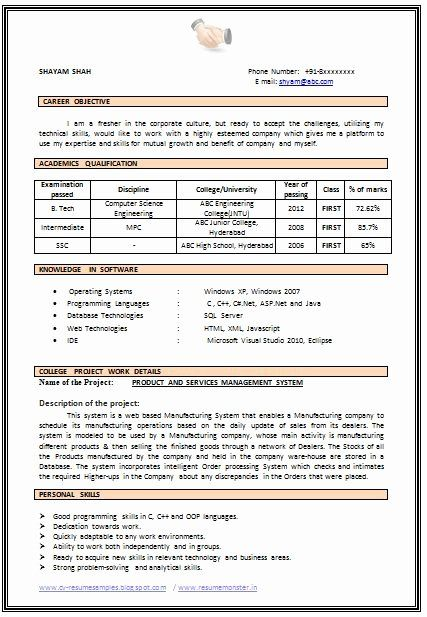 Computer Science Objective Resume Lovely Sample Template Of B Tech Puter Science Fresher R Resume Format For Freshers Resume Format Download Best Resume Format