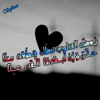 الذكرى الجميلة تبقى الى الابد Arabic Calligraphy Calligraphy
