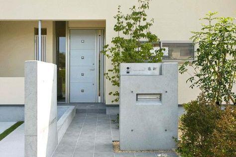 門柱のおしゃれなデザイン施工例 ナチュラルモダンな家 門柱 玄関 表札