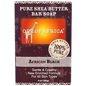 Out Of Africa シアバターバーソープ アフリカブラック 4オンス 120g Discontinued Item Shea Butter Pure Products Bar Soap