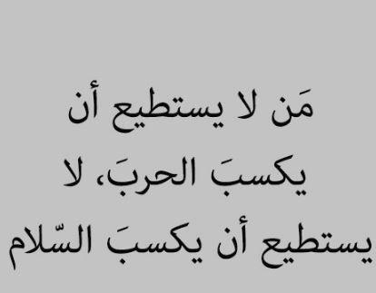 أقوال و حكم عن المرأة و الحب صورة 8 Quran Quotes Words Quotes Love Quotes Wallpaper
