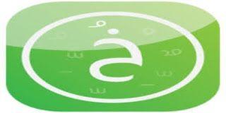 تحميل خط المهند برابط مباشر 2020 هواوي العريض Apk عادي وبولد والمتين مجانا للكمبيوتر In 2020 Tech Company Logos Pinterest Logo Company Logo