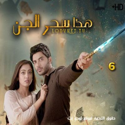 Pin By Aya Hassan On مهم6 Movie Posters Poster Movies