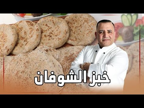 Epingle Sur Arabic Food